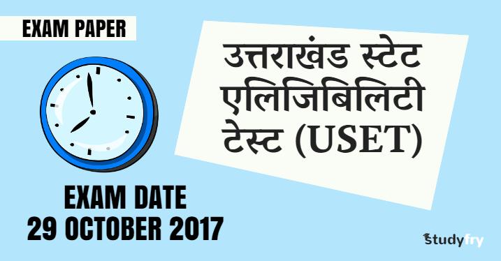 उत्तराखंड स्टेट एलिजिबिलिटी टेस्ट (USET) भर्ती परीक्षा 2017