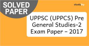 उत्तर प्रदेश पी सी एस (UP PCS) Pre एग्जाम पेपर 2 – 2017