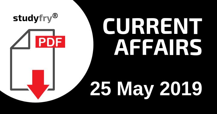 करेंट अफेयर्स 25 मई 2019 (Current Affairs) - Download PDF