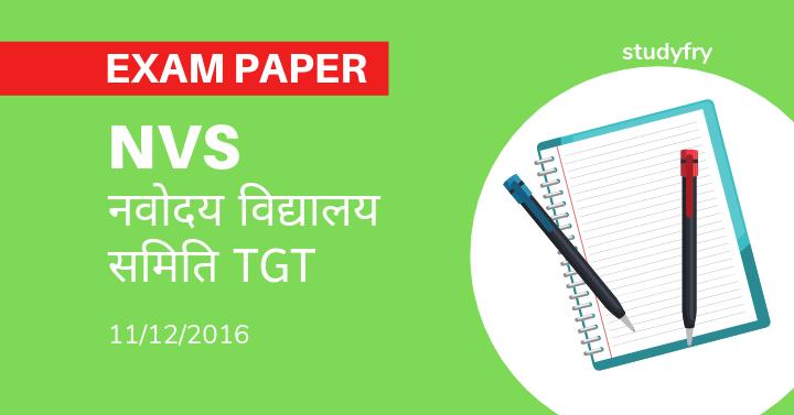 नवोदय विद्यालय समिति TGT परीक्षा 2016