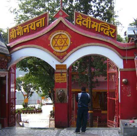 Nainital Famous Temple Naina Devi Temple