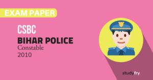 बिहार पुलिस साॅल्वड एग्जाम पेपर 2010