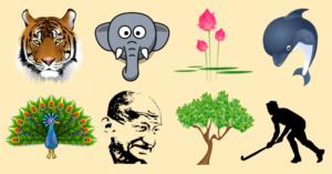 भारत के राष्ट्रीय प्रतीक