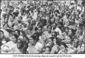 समय-समय पर उत्तराखंड राज्य में हुए प्रमुख जन-आन्दोलन