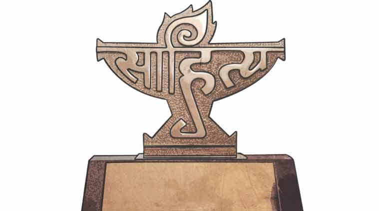 साहित्य अकादमी पुरस्कार विजेता 2016