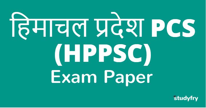 हिमाचल प्रदेश PCS (HPPSC) साल्व्ड एग्जाम पेपर