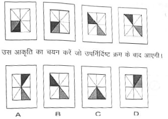 rajasthan police constable paper 4 solved 2018