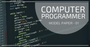 कंप्यूटर प्रोग्रामर मॉडल पेपर - 01