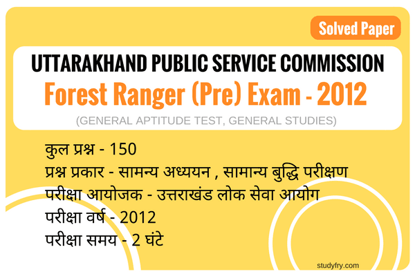 Forest Ranger (Pre) Exam-2012 (G.S.) with Answer key