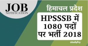 HPSSSB में 1080 पदों पर भर्ती - 2018