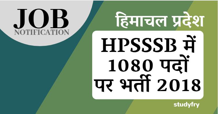 HPSSSB द्वारा1080 पदों पर सीधी भर्ती - 2018