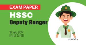 HSSC Deputy Ranger Solved Exam Paper - 2017 (First Shift)