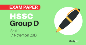 HSSC Group D 17 November 2018 exam paper (Answer Key) - Shift 1