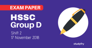 HSSC Group D 17 November 2018 exam paper (Answer Key) - Shift 2