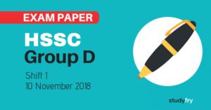 HSSC Group D exam paper 10 November 2018 (Answer Key) - Shift 1