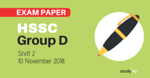 HSSC Group D exam paper 10 November 2018 (Answer Key) - Shift 2