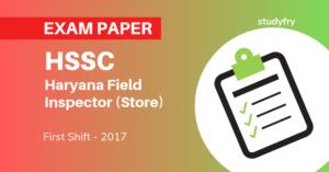 HSSC हरियाणा फील्ड इंस्पेक्टर (स्टोर) परीक्षा - 2017 (प्रथम पाली)