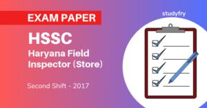 HSSC हरियाणा फील्ड इंस्पेक्टर (स्टोर) परीक्षा - 2017 (द्वितीय पाली)