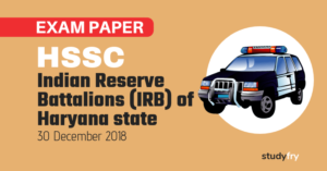 HSSC Haryana Police Constable - IRB of Haryana state exam paper - 30 December 2018