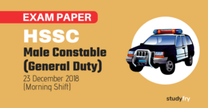 HSSC Haryana Police Constable exam paper - 23 December 2018 (First Shift)
