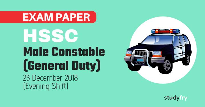 HSSC Haryana Police Constable exam paper - 23 December 2018 (Second Shift)