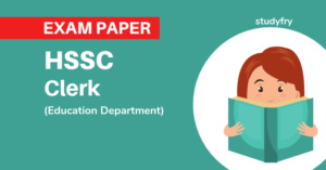HSSC हरियाणा शिक्षा विभाग क्लर्क परीक्षा 2016