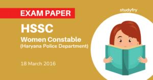 हरियाणा पुलिस (महिला कांस्टेबल) एग्जाम पेपर 2016