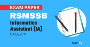 RSMSSB सूचना सहायक(Informatics Assistant (IA) Exam Paper - 2018