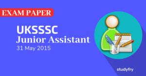 UPSSSC कनिष्ठ सहायक (Junior Assistant) एग्जाम पेपर 2015