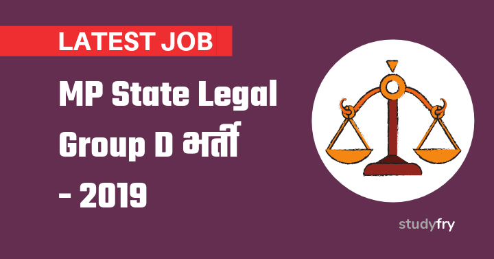 MP State Legal Group D भर्ती - 2019