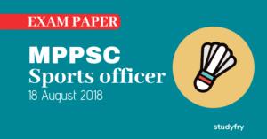 MPPSC - क्रीड़ा अधिकारी (Sports officer) भर्ती परीक्षा पेपर - 2018