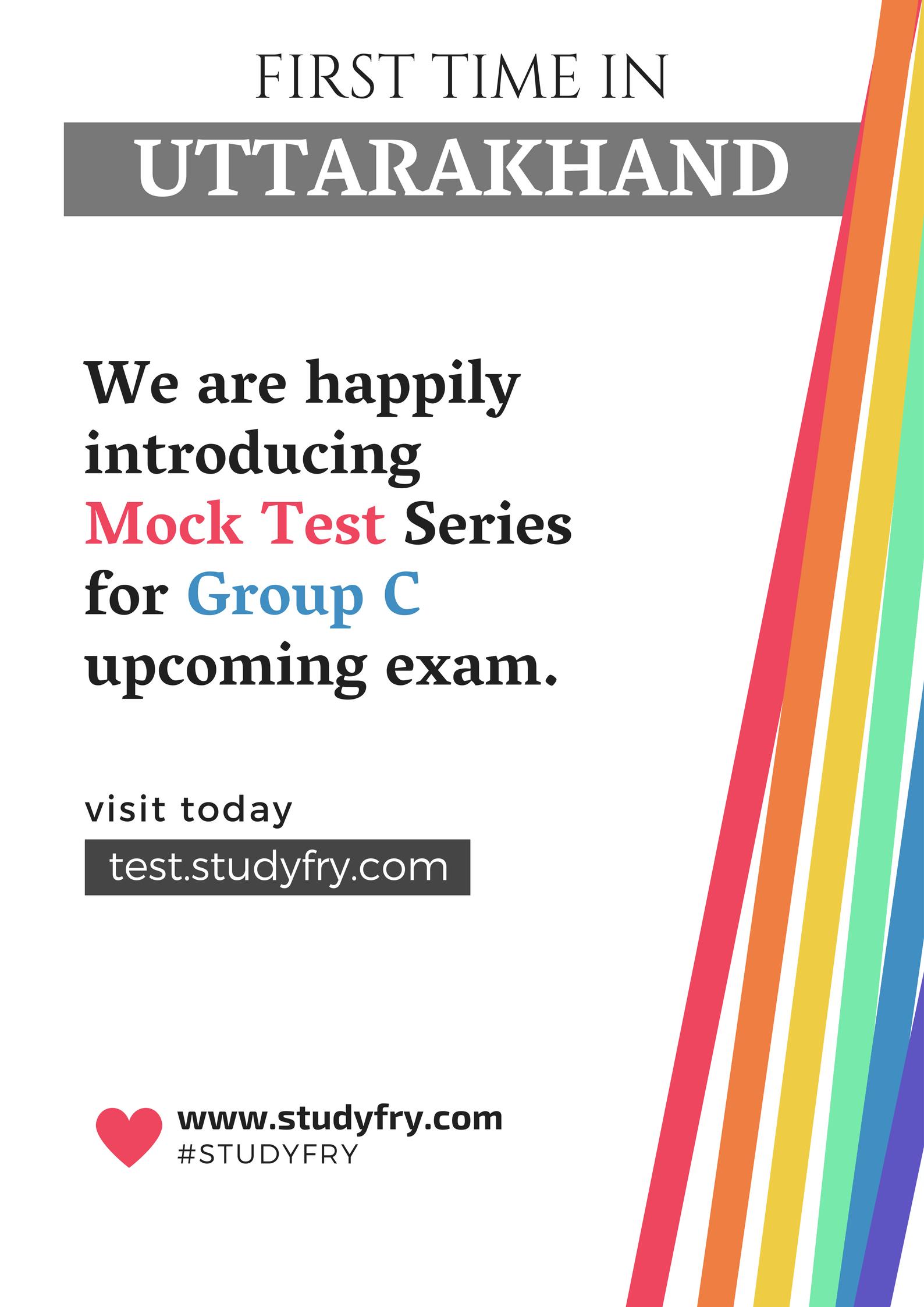 Mock Test Series