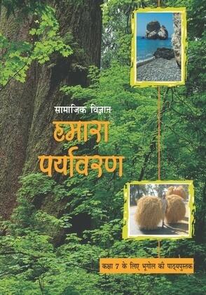 NCERT Class 7 - Geography - Hamara Paryavaran