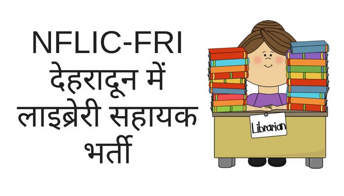 NFLIC-FRI Dehradun men Library sahayak bharti