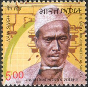 Nain Singh Stamp