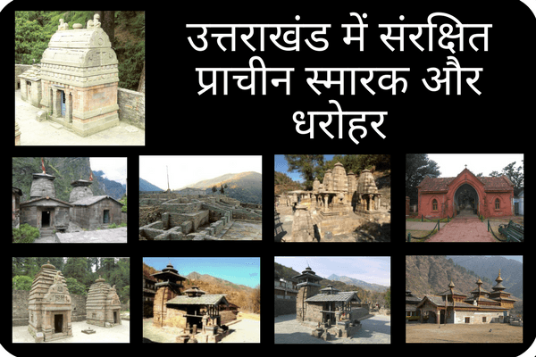 Preserved ancient Memorial and heritage in Uttarakhand