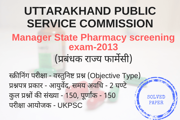 Question paper of Manager State Pharmacy screening exam-2013 with Answer key