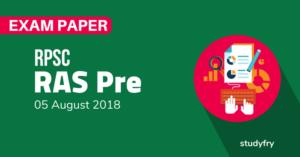 RPSC RAS Pre एग्जाम पेपर 2018 (Answer Key)