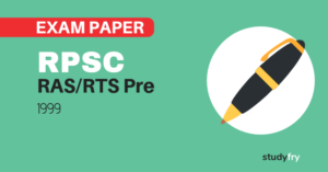 RPSC RAS/RTS preliminary exam paper-1 1999