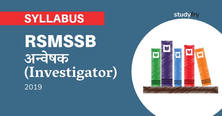 RSMSSB Investigator Syllabus 2019