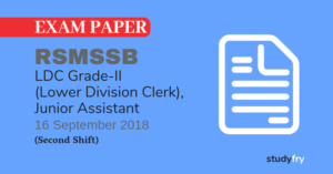RSMSSB LDC exam paper S to Z - 2018 (Answer Key) Second Shift
