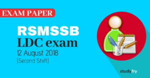 RSMSSB LDC exam 2018 Paper 2 (Answer Key) Second Shift