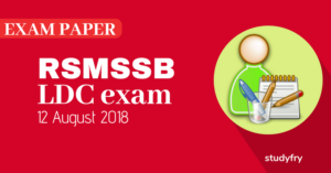 RSMSSB LDC exam paper 2018 (Answer Key) First Shift