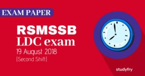 RSMSSB LDC exam paper H to M - 2018 (Answer Key) Second Shift