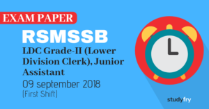 RSMSSB LDC exam paper N to R - 2018 (Answer Key) First Shift