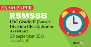 RSMSSB LDC exam paper N to R - 2018 (Answer Key) Second Shift