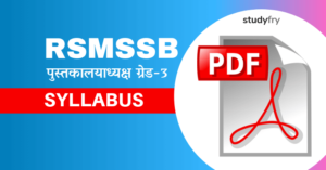 RSMSSB Librarian Grade 3 Syllabus & Exam Pattern 2019