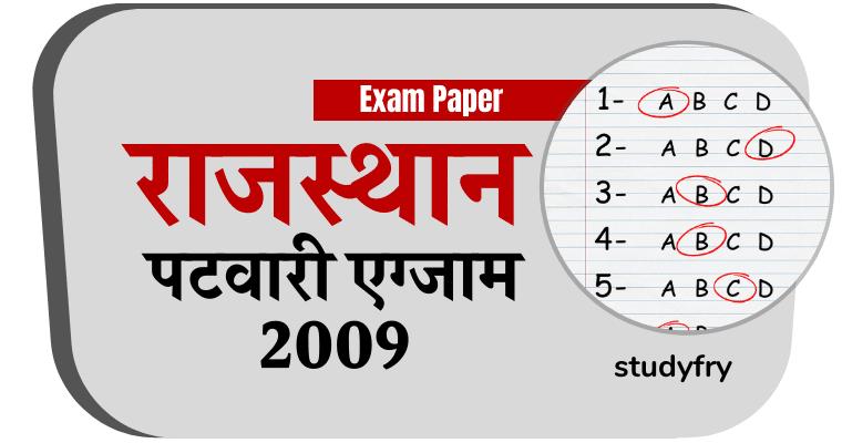 RSMSSB Rajasthan Patwari Exam Paper 2009 with Answer key