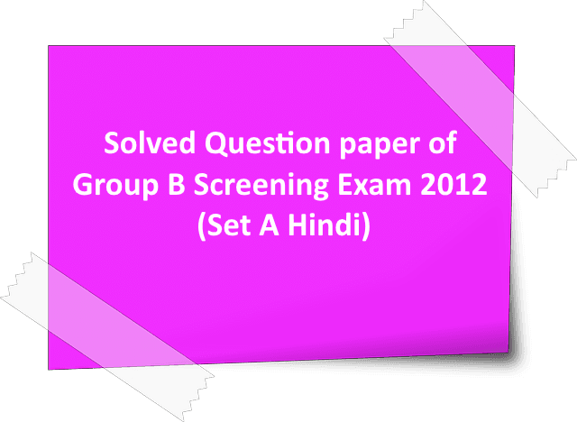Solved Question paper of Group B Screening Exam 2012 (Set A Hindi)