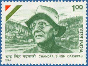 Stamp of Veer Chandr Singh Garhwali
